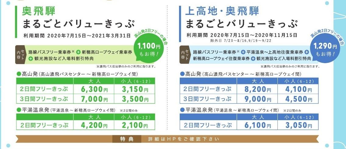 marugoto_value_web-3.jpg