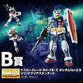 prize_b_V2FSpcAB.jpg