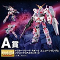 prize_a_ypsxantX.jpg