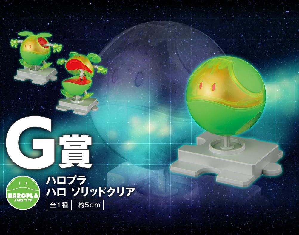prize_g_SScWkrEx.jpg