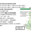 20201001_press_tc-6.jpg
