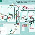 sanyo_sanin_map-2.jpg