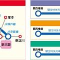 icoca-haruka_03.jpg