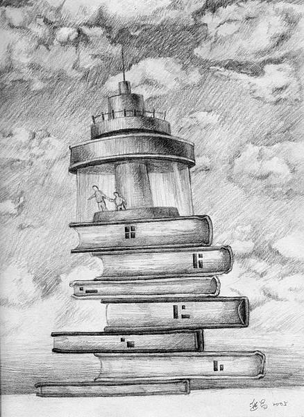 《站在閱讀燈塔的頂端,看世界,閱讀生命,想像未來》,2005年,鉛筆、紙。