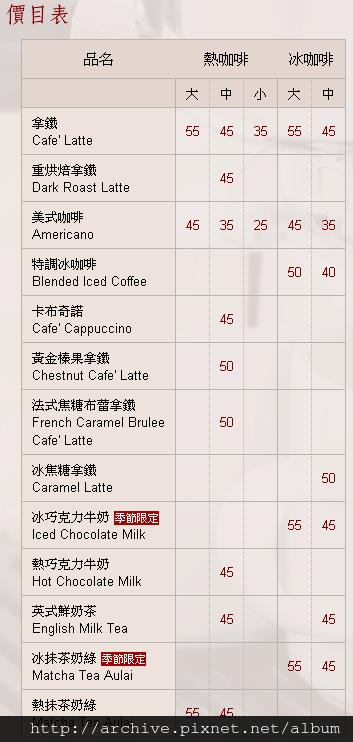 7-11咖啡CityCafe