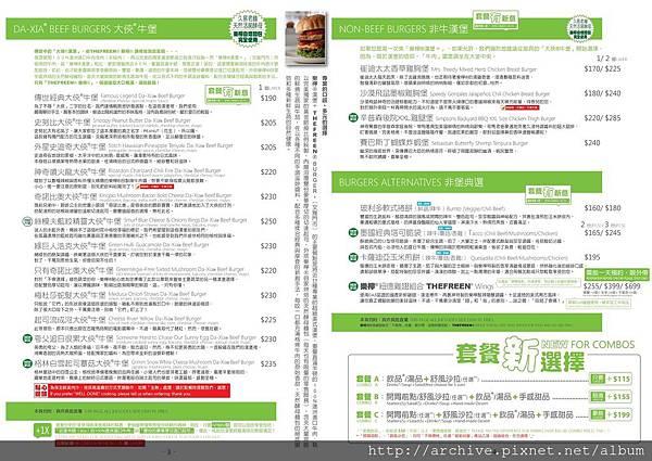 樂檸漢堡菜單 (嘉義文雅/東洋門市)2