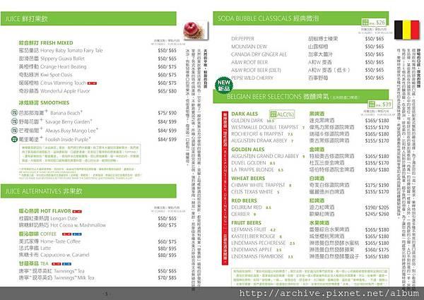 樂檸漢堡菜單 (嘉義文雅/東洋門市)3