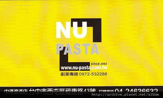 nu pasta_菜單Menu價目表_1.jpg