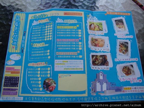 56號藍色公路咖啡_菜單Menu價目表