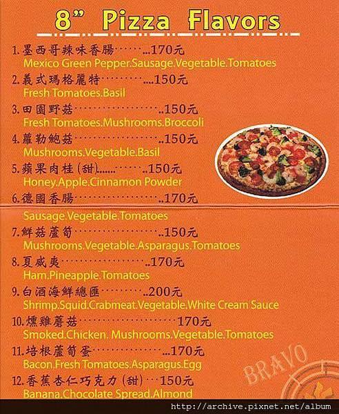 Bravo Pizza柴燒窯烤披薩_菜單Menu價目表價格價位2