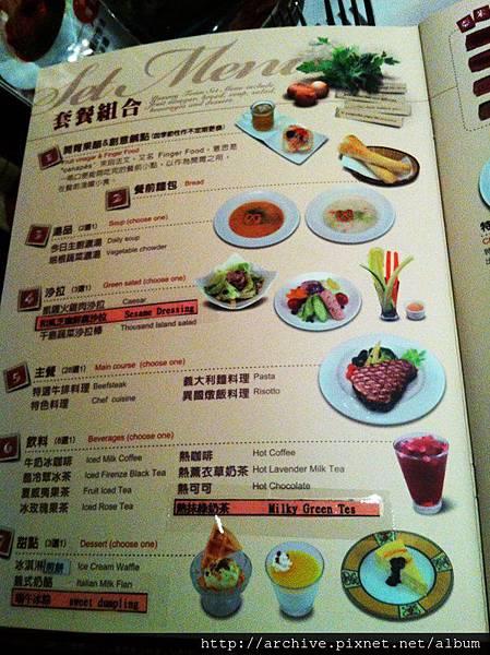 亞米小鎮_菜單Menu價目表價格價位2