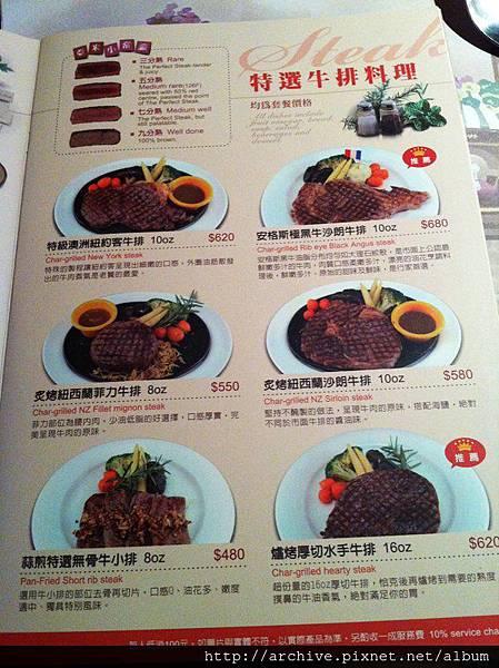 亞米小鎮_菜單Menu價目表價格價位3