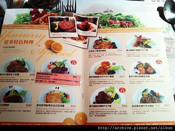 亞米小鎮_菜單Menu價目表價格價位4