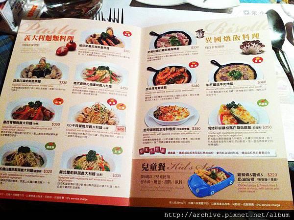 亞米小鎮_菜單Menu價目表價格價位5