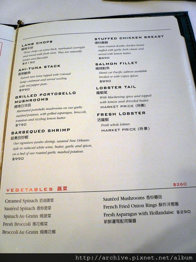 茹絲葵茹絲葵牛排餐廳_菜單Menu價目表目錄,價錢價格價位飲料單,網誌食記推薦4