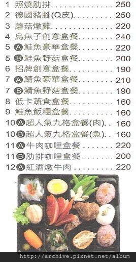 DM#30228,國王的餐桌_菜單,Menu,價目表,目錄,價錢,價格,價位,飲料單,網誌,食記,推薦#