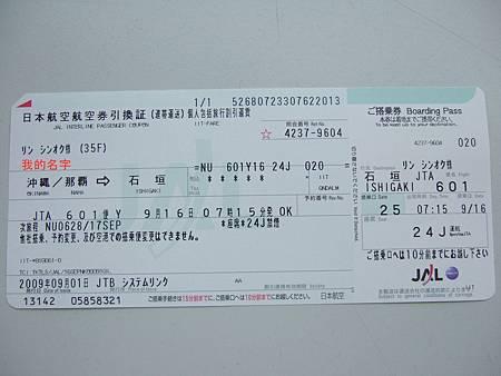 DSCF4861-1.JPG