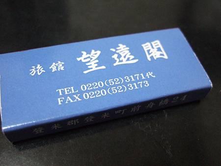 DSCF8294.JPG