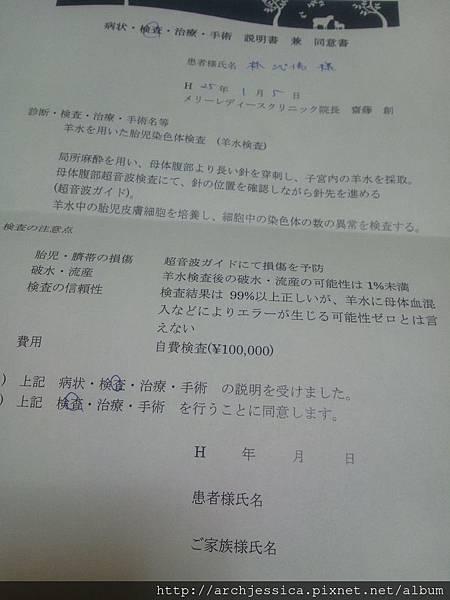 DSC_0761