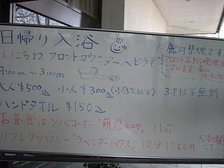 DSCF7418.JPG