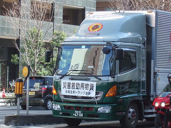 DSCF7335.JPG