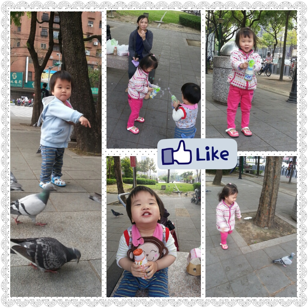 PhotoGrid_1396186681421