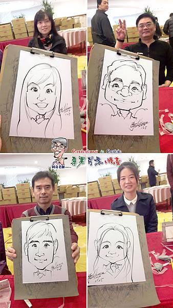 阿奇  肖像  來賓  活動  漫畫  繪製  貴賓  手繪  現場  生日  專業  行銷  廠商  Q版畫  似顏繪 人像  Q版  漫畫人像007.jpg