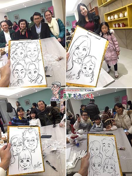 汐止美麗山林跨年活動011.jpg