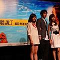 三位主要演員合照.JPG