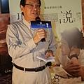 9/13 電影處處長陳志寬致詞