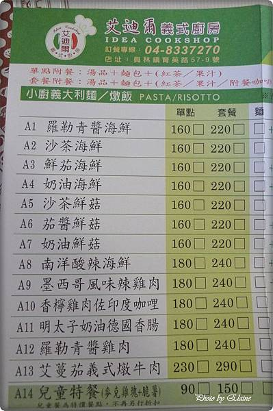 111P1240504.JPG