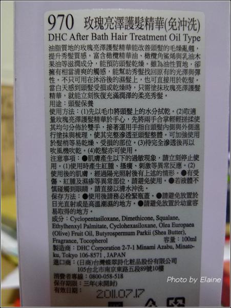 P1020536.JPG