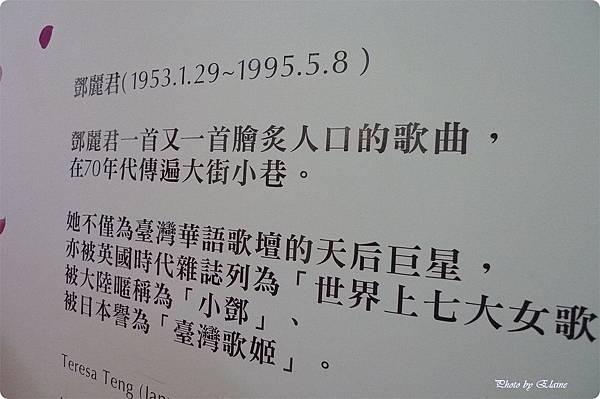 001-210.JPG