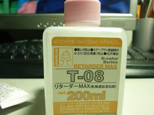 R0011351.JPG