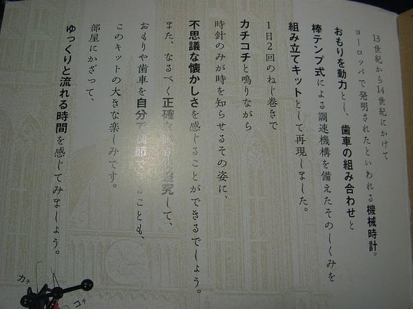 R0012550.JPG