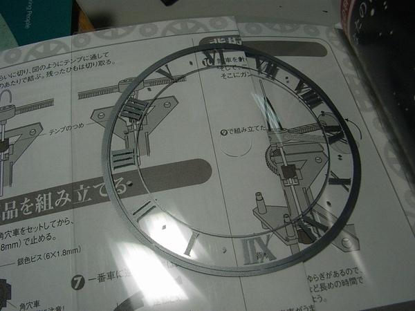 R0012552.JPG