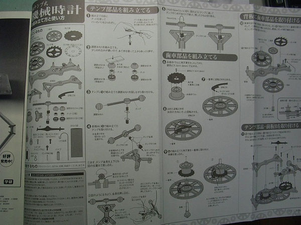 R0012553.JPG