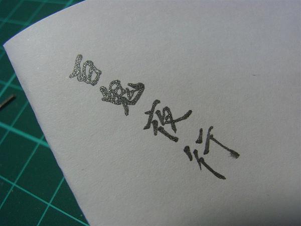 R0013545.JPG
