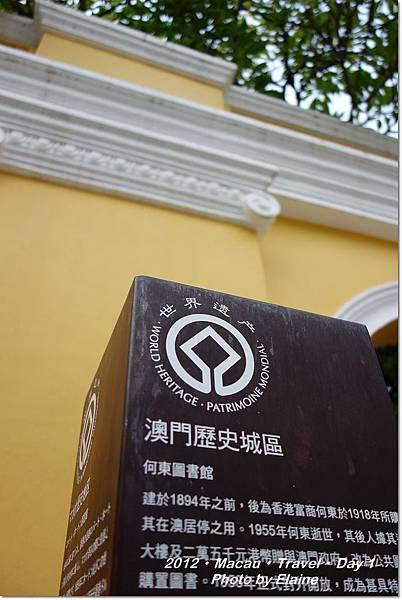 DSC01212