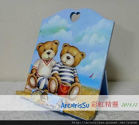 可愛熊寶寶