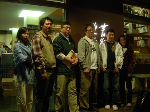 1129中台科大講座後,還受老師們之邀,至東海書苑閒談