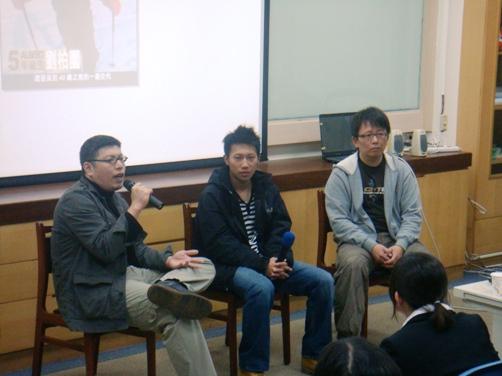 1130清華大學