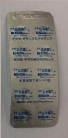 Benzbromarone-2