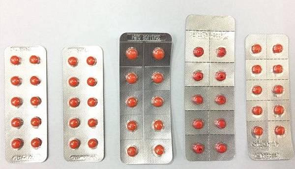 Dipyridamole-B