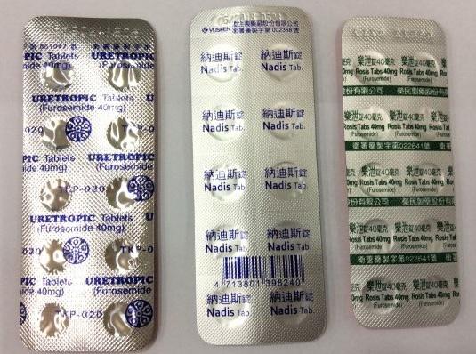 Furosemide-1