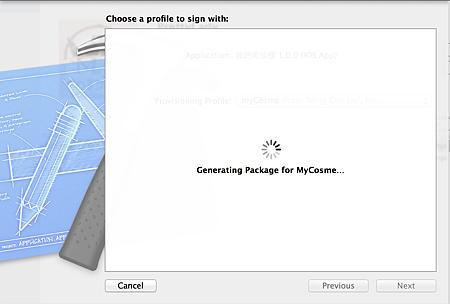 Xcode_Generate Package