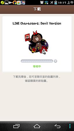 Screenshot_2013-09-23-10-17-52.png