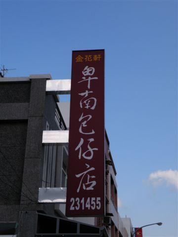 DSCN0886.JPG