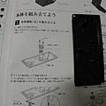 DSCN4821.JPG