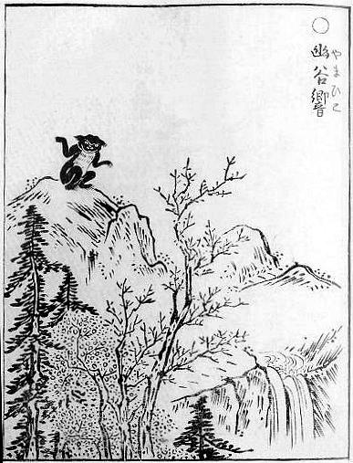 山彥(鳥山石燕「圖畫百鬼夜行」)